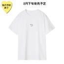 【8月下旬発売予定】刺繍TEE【KMT-355B WH】