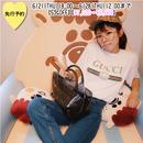 【先行予約5%OFF】バッグINバッグ付きビニールチェックバッグ【KMT-352BN】※8月下旬お届け予定