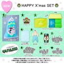 HAPPY X'mas SET【¥15,000】C