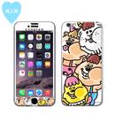 HIT KUMATAN(iPhone6専用Gizmobies)
