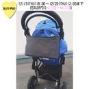 【先行予約5%OFF】クマタン ベビーカー用バッグ【KMT-413BK】※1月中旬~下旬お届け予定