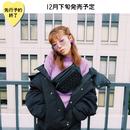 【12月下旬発売予定】星スタッズウエストポーチ【KMT-412】