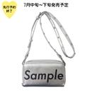 【7月中旬~下旬発売予定】Sample ポシェット【KMT-225SL】