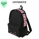 【5月中旬発売予定】GLITTER MESSAGEリュック【KMT-197】