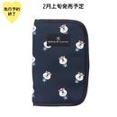 【2月上旬発売予定】マルチケース【KMT-295BK】