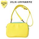 【8月上旬~8月中旬発売予定】お財布付きマルチカラーポシェット【KMT-321YL】