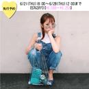 【先行予約5%OFF】お財布付きクリアトートバッグ【KMT-350BU】※8月下旬お届け予定