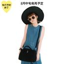 【8月中旬発売予定】トートバッグ【KMT-247】