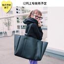 【12月上旬発売予定】WCJパンチングトートバッグ【KMT-373BK】