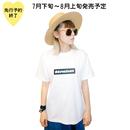 【7月下旬~8月上旬発売予定】おはようございますTee【KMT-256WH】