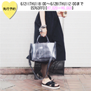 【先行予約5%OFF】バッグINバッグ付きビニールチェックバッグ【KMT-352BK】※8月下旬お届け予定