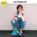 【8月下旬発売予定】お財布付きクリアトートバッグ【KMT-350BU】