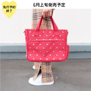 【6月上旬発売予定】星スタッズ多収納2WAYバッグ【KMT-310RD】