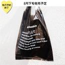 【8月下旬発売予定】お財布付きクリアトートバッグ【KMT-350BK】
