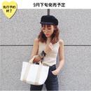 【9月下旬発売予定】キャンバストートバッグ【KMT-367BG】
