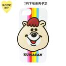 【7月下旬発売予定】クマタン レインボーiPhoneケース 8/7/6S/6対応【KMT-327WH】