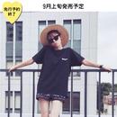 【9月上旬発売予定】©HINATSU TEE【KMT-380BK】