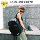 【8月上旬~8月中旬発売予定】マルチファンクションリュック【KMT-335】