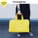 【7月中旬発売予定】MESSAGE ボストンバッグ【KMT-240YE】