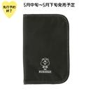 【5月中旬~下旬発売予定】刺繍マルチケース【KMT-288】
