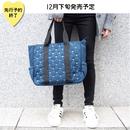【12月下旬発売予定】星スタッズトートバッグ【KMT-426NV】
