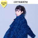 【10月下旬発売予定】フリルチェックネルチュニック【KMT-384BU】