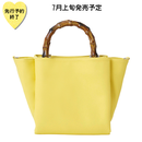 【7月上旬発売予定】3レイヤートートバッグ【KMT-324YL】