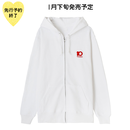 【1月下旬発売予定】10th記念刺繍ジップパーカー【KMT-299WH】