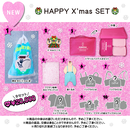 HAPPY X'mas SET【¥20,000】 B
