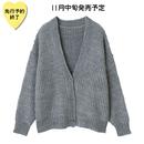 【11月中旬発売予定】ニットカーディガン【KMT-357GY】