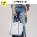 【9月中旬発売予定】刺繍トートバッグ【KMT-258BL】