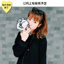 【12月上旬発売予定】クマタン ダイカットiPhoneケース 8/7/6S/6対応【KMT-336BK】