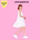 【6月中旬発売予定】レースワンピース【KMT-313WH】