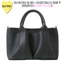 【先行予約5%OFF】フロントポケット付きトートバッグ【KMT-393BK】※11月上旬お届け予定