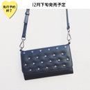 【12月下旬発売予定】星スタッズポシェット【KMT-411】