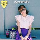 【9月上旬発売予定】アニマル柄バケツバッグ【KMT-372PU】