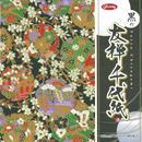 黒の友禅千代紙 No.83-0771-350