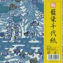 藍染千代紙 15×15cm