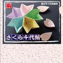 さくら千代紙 K05021