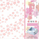 しぼり綺羅千代紙 梅桜 No.83-0763-300