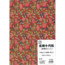 友禅千代紙 255×360㎜ 10枚入 アソートC