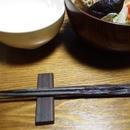 黒檀箸置き(ペア)