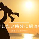 風水2 陰陽五行説と儒教