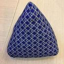 三角枕 七宝 藍 ×  むら糸ぼかし 藍