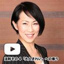 コンプリートプログラム/法則その4 アロマ(PC専用・ダウンロード版)