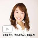 コンプリートプログラム/法則その4 ヴォイス(PC専用・ダウンロード版)