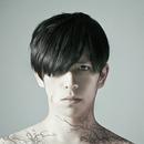狂想演奏家  4th Full Album