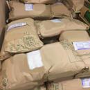 北海道産無農薬大豆トヨマサリ 30kg 業務用にも 送料無料