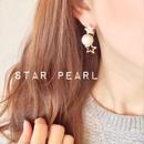 3回目の再販!star pearl☆イヤリング