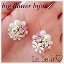 再販!big flower bijou♡ピアス イヤリング